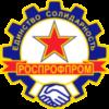 Ивановская областная организация Российского профсоюза работников промышленности